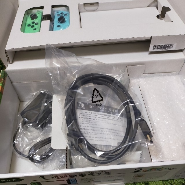 Nintendo Switch(ニンテンドースイッチ)のNintendo Switch どうぶつの森 本体 エンタメ/ホビーのゲームソフト/ゲーム機本体(家庭用ゲーム機本体)の商品写真