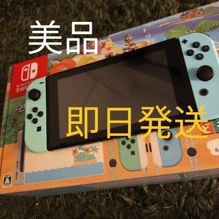 ニンテンドースイッチ(Nintendo Switch)のNintendo Switch どうぶつの森 本体(家庭用ゲーム機本体)