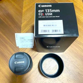 Canon - 【美品】Canon EF135mm f2L USM キャノン 135mm レンズ