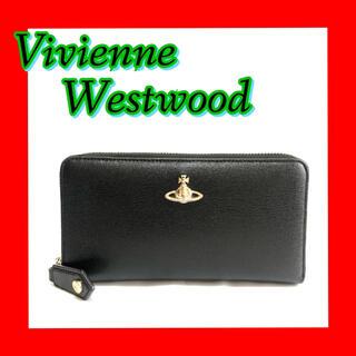ヴィヴィアンウエストウッド(Vivienne Westwood)の⭐️️ゲリラセール⭐ヴィヴィアンウエストウッド 長財布 黒 レザー  シンプル(財布)