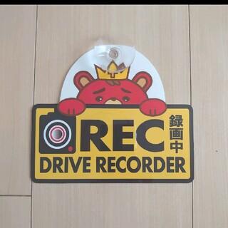 東方神起 車用ステッカー ドライブレコーダー録画中  吸盤付き(アイドルグッズ)