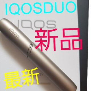 IQOS - IQOS3 アイコス3 デュオ ホルダー 新品 金 ゴールド