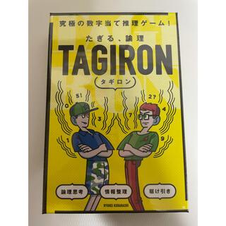 たぎる、論理 TAGIRON タギロン 新装版(トランプ/UNO)