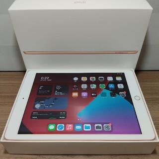 Apple - 新品同様Ipad 第6世代 Wifi Cellular 32Gb