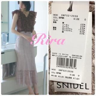 snidel - 完売色🌷新作新品🍀スナイデル ヘムフレアレーススカート