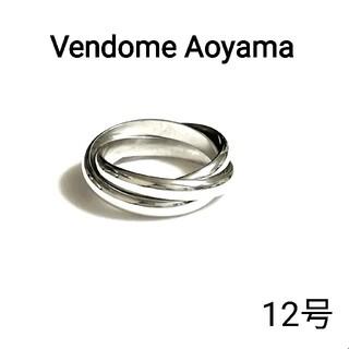 ヴァンドームアオヤマ(Vendome Aoyama)のヴァンドーム青山 シルバー3連リング 12号(美品) (リング(指輪))