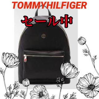 TOMMY HILFIGER - TOMMYHILFIGER    リュック バッグ 未使用✨ トミーヒルフィガー