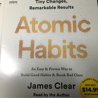 Atomic Habits オーディオブック(朗読)