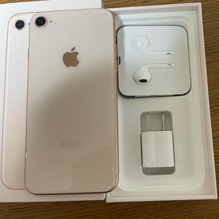 Softbank - iPhone8 64G SIMフリー ソフトバンク