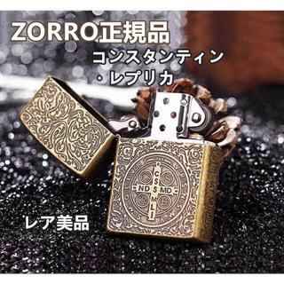 ZORRO正規品-コンスタンティン・レプリカ-オイルライター-レア美品-未開封(タバコグッズ)