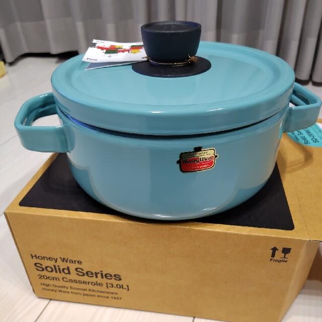 富士ホーロー(フジホーロー)のハニーウエア 20cm キャセロール ターコイズ 鍋 インテリア/住まい/日用品のキッチン/食器(鍋/フライパン)の商品写真