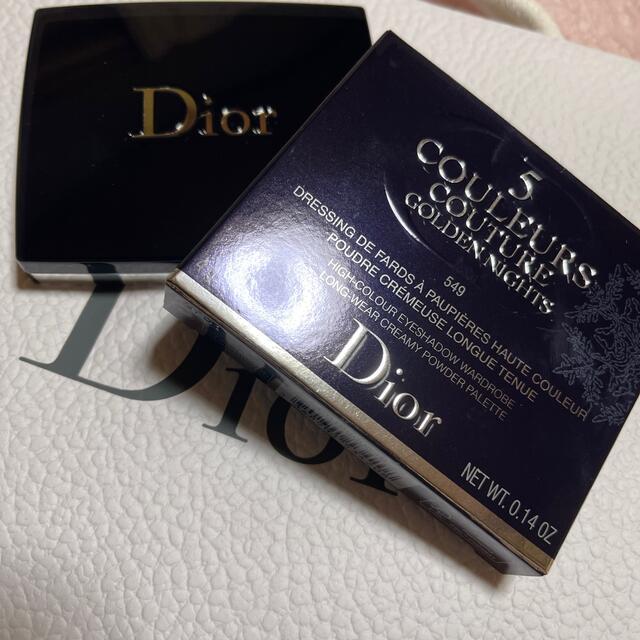 Dior(ディオール)のDiorアイシャドウ お値下げさせて頂きます お買い得 コスメ/美容のベースメイク/化粧品(アイシャドウ)の商品写真