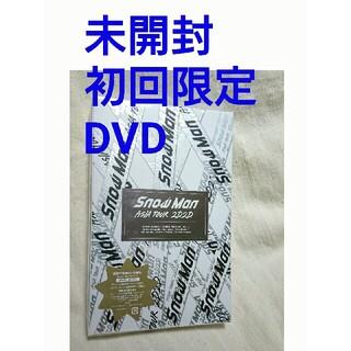 Johnny's - 未開封・Snow Man ASIA TOUR 2D2D 初回限定盤 DVD