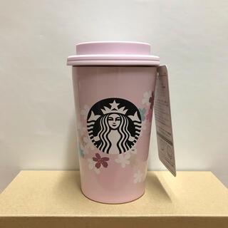 Starbucks Coffee - 【新品未使用】スタバ 桜 2021 ステンレスTOGOカップタンブラー サーモス