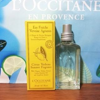 L'OCCITANE - 未使用☆ロクシタン CVオーデコロン20