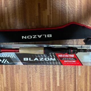 DAIWA - ブレイゾン モバイル 6106TMB