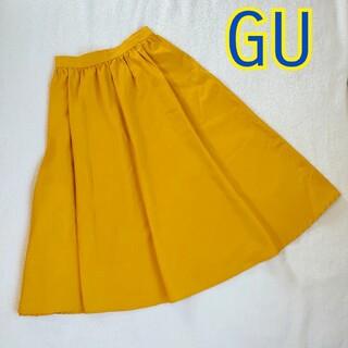 GU - ジーユー(GU) ロングスカート