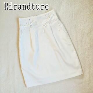 Rirandture - リランドチュール ひざ丈スカート