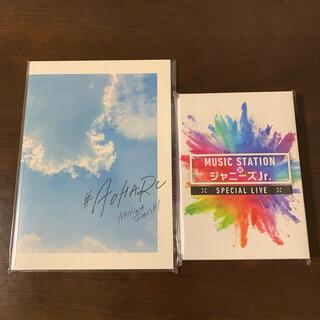 ジャニーズJr. - MUSIC STATION × ジャニーズJr.DVD &AOHARU BOOK