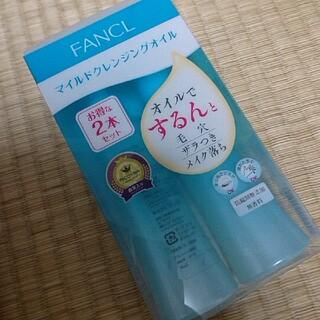 FANCL - ファンケル マイルドクレンジングオイル 120ml×2 新品