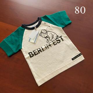 リオ(RIO)の⭐️未使用品 ブルーアズール 男の子 Tシャツ 80サイズ (Tシャツ)