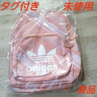 アディダス(adidas)のアディダスオリジナルス リュック ピンク(リュック/バックパック)