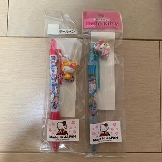 ハローキティ(ハローキティ)の【くるみ様】ご当地キティちゃん ボールペン 2本(ペン/マーカー)