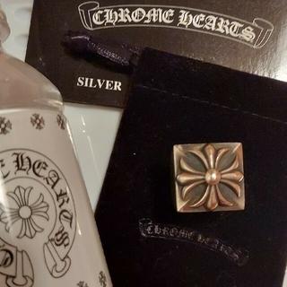 Chrome Hearts - クロムハーツ ピラミッドクロス リング