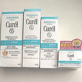 Curel - Curel キュレル  潤浸保湿シリーズ 4点 セット