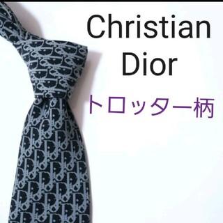 Christian Dior - Christian Dior ネクタイ トロッター柄 トロッター