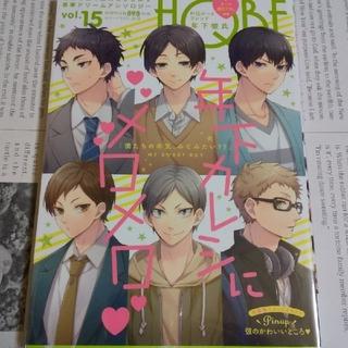 けん様専用ページ(女性漫画)