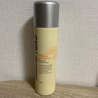 チャアンドパク(CNP)のCNP プロP ミスト化粧水(化粧水/ローション)