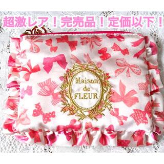 Maison de FLEUR - 【超激レア!希少】早い者勝ち! メゾンドフルール リボン いちご 量産 新品