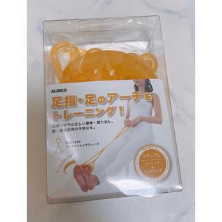 【新品】アルインコ フットストレッチ ダイエット ストレッチ 筋トレ(エクササイズ用品)
