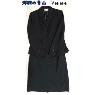 アオヤマ(青山)の洋服の青山 Venere スーツセットアップ(スーツ)