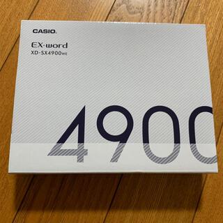 CASIO - 新品 電子辞書 XD-SX4900 ホワイト カシオ