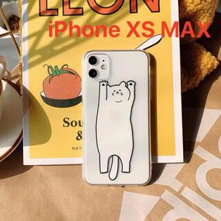 「セール中」iPhoneXSMax用 iPhoneケース シンプル かわいい