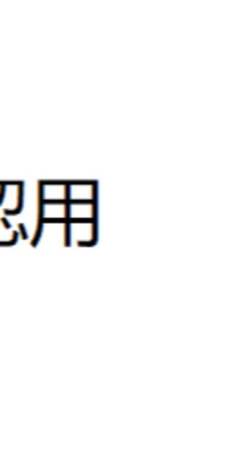 rose    1つ (ハイバックチェア)