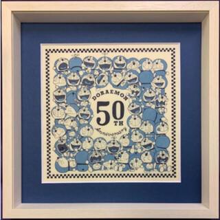 ドラえもん 浮世絵木版画 50th anniversary poses(版画)