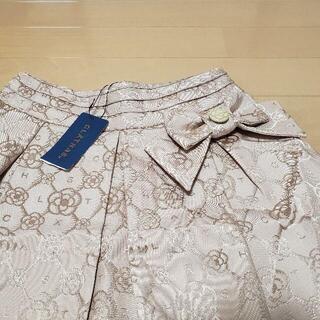 クレイサス(CLATHAS)の処分★新品★クレイサス★カメリアリボン★スカート(ひざ丈スカート)