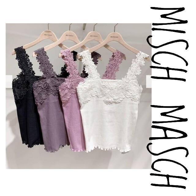 MISCH MASCH(ミッシュマッシュ)のMISCH MASCH レース付きキャミソール タンクトップ レディースのトップス(キャミソール)の商品写真
