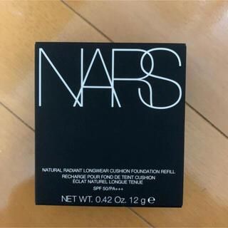 NARS - ナーズ NARS ナチュラルラディアントロングウェアクッションファンデーション