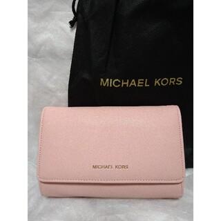 Michael Kors - MICHAEL KORS ノベルティ
