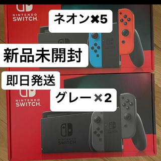 ニンテンドースイッチ(Nintendo Switch)の新品任天堂スイッチ本体7台セット(家庭用ゲーム機本体)