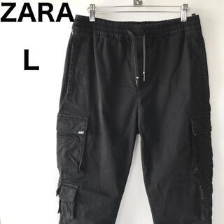 ZARA - ZARA/ザラ 黒Lテーパードカーゴパンツメンズストリートボトムスニーカー紳士紐