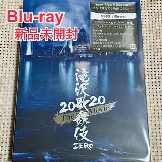 滝沢歌舞伎ZERO 2020 The Movie〈初回盤・Blu-ray〉(男性アイドル)