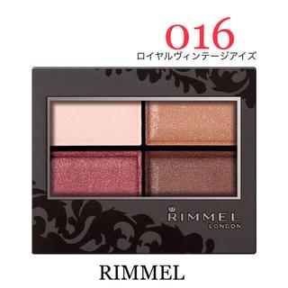 RIMMEL - リンメル ロイヤルヴィンテージアイズ 016 アイシャドウ ガーネットカッパー