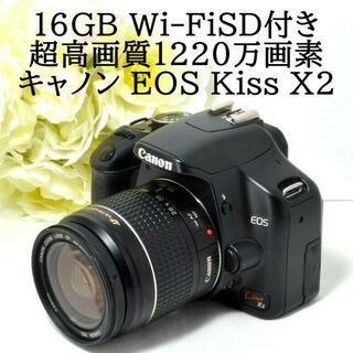 キヤノン(Canon)の★スマホ転送&1220万画素★Canon キャノン EOS Kiss X2(デジタル一眼)