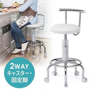 2WAYカウンターチェア(座椅子)