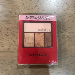 INTEGRATE - インテグレート アクセントカラーアイズ CC BR693